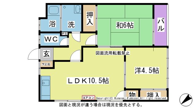 物件番号: 1025102069 コーポ北村 日田市三芳小渕町 2LDK アパート 間取り図