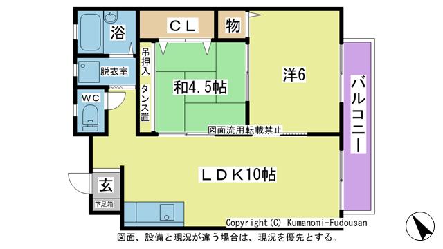 物件番号: 1025103540 淡窓コーポ 日田市中城町 2LDK ハイツ 間取り図
