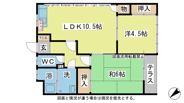 物件番号: 1025104535 コーポ北村 日田市三芳小渕町 2LDK アパート 間取り図