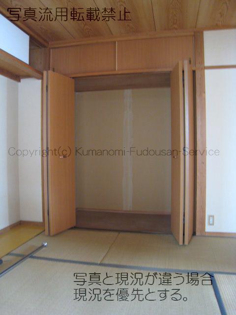 物件番号: 1025103540 淡窓コーポ 日田市中城町 2LDK ハイツ 写真5