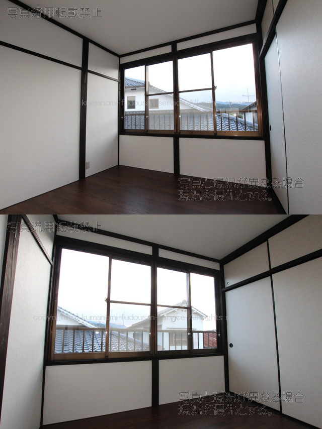 物件番号: 1025104536 コーポ北村 日田市三芳小渕町 2LDK アパート 写真9