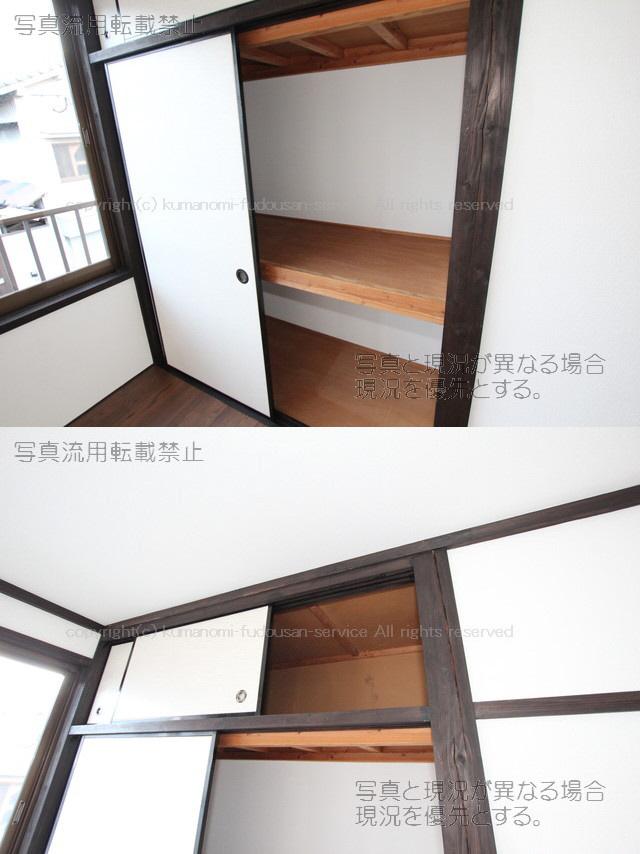 物件番号: 1025104536 コーポ北村 日田市三芳小渕町 2LDK アパート 写真10