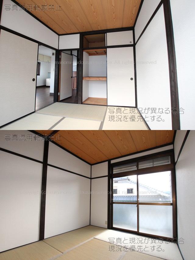 物件番号: 1025104536 コーポ北村 日田市三芳小渕町 2LDK アパート 写真13