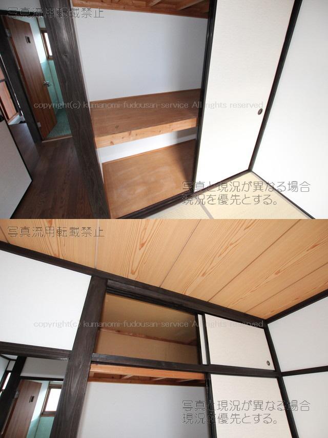 物件番号: 1025104536 コーポ北村 日田市三芳小渕町 2LDK アパート 写真14
