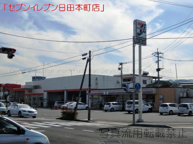 物件番号: 1025103382 梶原荘1 日田市東町 2DK アパート 写真25